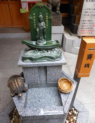 s 2019 04 02 15h08 53 - 東京金運最強神社と言われる小綱神社は御朱印も強運厄除け