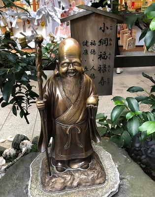 s 2019 04 02 15h11 29 - 東京金運最強神社と言われる小綱神社は御朱印も強運厄除け