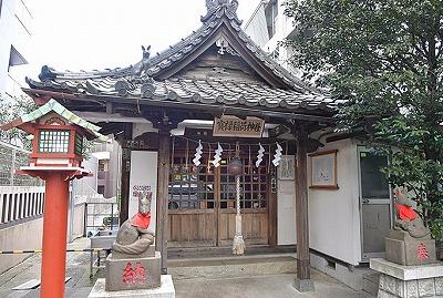 s 2019 04 17 15h18 26 - 宝禄稲荷神社でハズレ宝くじを供養して金運アップのご利益を得よう!