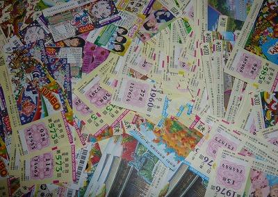 s 2019 04 17 15h23 04 - 宝禄稲荷神社でハズレ宝くじを供養して金運アップのご利益を得よう!