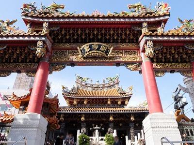 s b8d68b67216a1a5aa4739c4f60033c3d s - 横浜関帝廟の御朱印は?神奈川最強のパワースポットって本当?