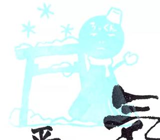 2019 05 09 10h24 23 - 日本唯一!気象神社の御朱印と御朱印帳は超可愛い♪御朱印は月替わりって本当?