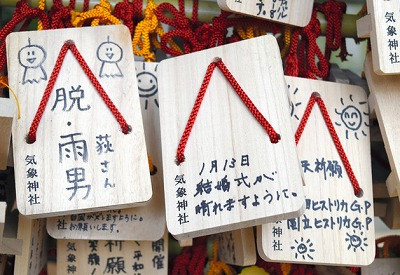 s 2019 05 09 10h19 25 - 日本唯一!気象神社の御朱印と御朱印帳は超可愛い♪御朱印は月替わりって本当?