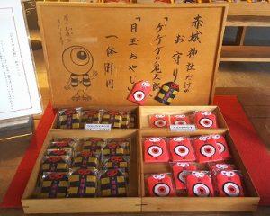 s 2019 05 17 15h16 56 300x240 - 神楽坂のカフェのある神社・赤城神社へ行こう!ランチもできる「あかぎカフェ」