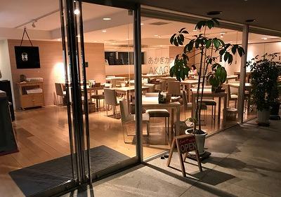 s 2019 05 17 15h19 44 - 神楽坂のカフェのある神社・赤城神社へ行こう!ランチもできる「あかぎカフェ」