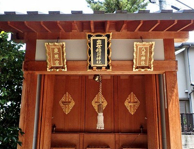 s 2019 05 17 15h36 25 - 神楽坂のカフェのある神社・赤城神社へ行こう!ランチもできる「あかぎカフェ」