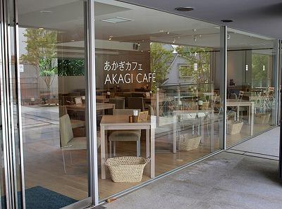 s b0156184 22185242 - 神楽坂のカフェのある神社・赤城神社へ行こう!ランチもできる「あかぎカフェ」