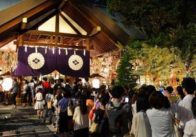 s 2019 06 24 15h49 51 - 東京大神宮の七夕祈願祭で恋愛成就を祈願!幸せ星まもりを手に入れよう♪