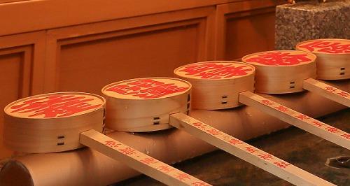 s 2019 06 27 15h31 01 - 恋占いができる神社!本当に当たるの?大人気の京都地主神社の恋占いの石とは?
