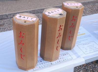 s 2019 06 27 15h35 39 - 恋占いができる神社!本当に当たるの?大人気の京都地主神社の恋占いの石とは?