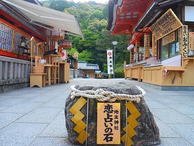 s 30560 H9yCVm62cHVSg3EmnetW lrg re - 恋占いができる神社!本当に当たるの?大人気の京都地主神社の恋占いの石とは?