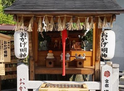 s img introduce 01 - 恋占いができる神社!本当に当たるの?大人気の京都地主神社の恋占いの石とは?