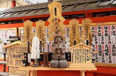 s img sub - 恋占いができる神社!本当に当たるの?大人気の京都地主神社の恋占いの石とは?