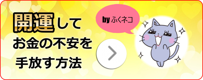 2 - 鶴岡八幡宮は縁切り神社って本当!?近くの人気カフェはカップルでいっぱい!