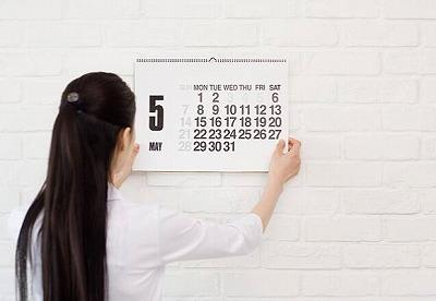 s 2019 11 24 13h21 57 - 2020年は180年に一度の金運があふれる年!金運万倍カレンダーを活用しよう!