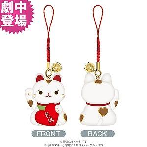 s 0095388 20200108152707482 - 恋はつづくよどこまでもの招き猫のお守りは今戸神社で買える?