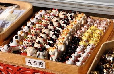 s 2020 03 16 10h02 25 - 恋はつづくよどこまでもの招き猫のお守りは今戸神社で買える?