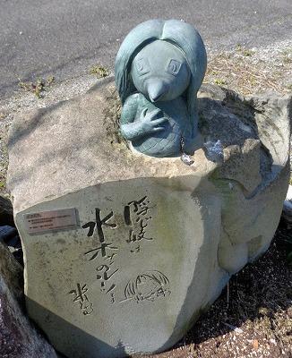 s 2020 04 02 13h24 38 - アマビエって神社に祀られているの?コロナ流行でアマビエだるまが人気!