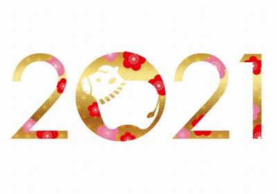 2020 10 13 12h41 04 - 2021年こそ金運カレンダーをチェックしよう!金運三昧の年にできることは?